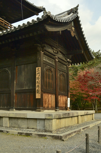 Kyoto in Fall Color  177