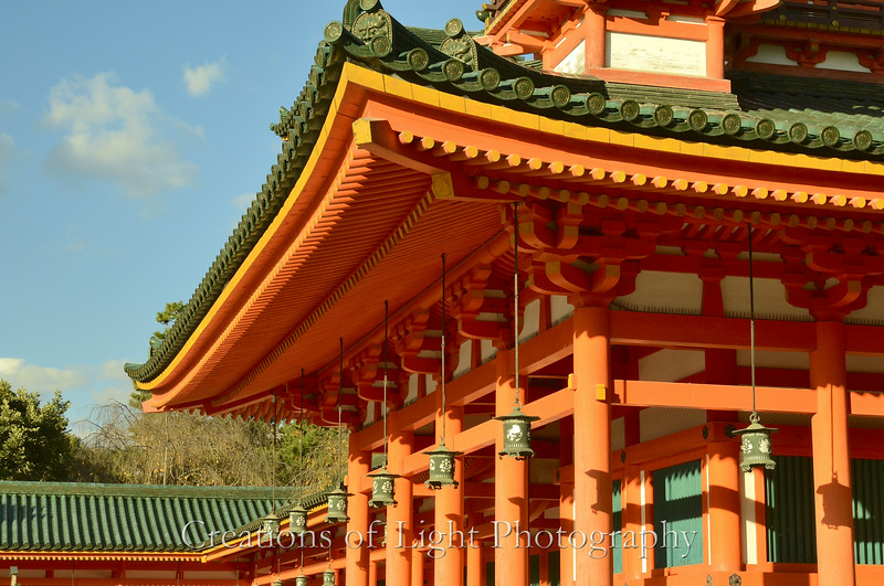 Kyoto in Fall Color  253