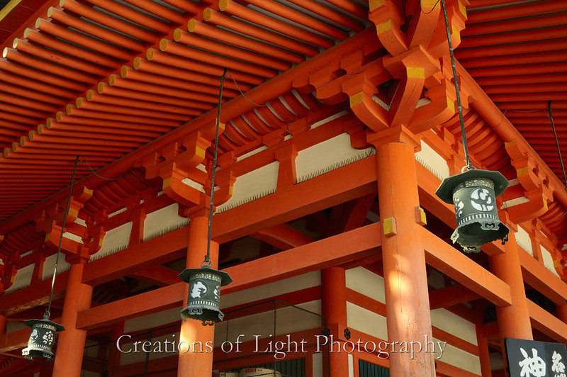 Kyoto in Fall Color 095