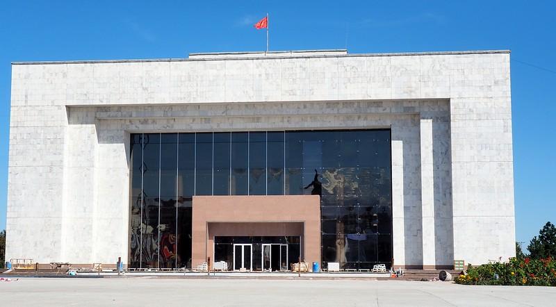 The State History Museum in downtown Bishkek, Kyrgyzstan