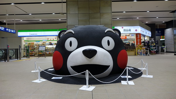 Kumamoto 2016