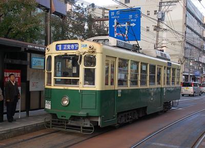 Nagasaki (1) 2009