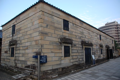 Old Stone Warehouse, Dejima
