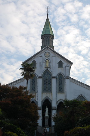 Oura Catholic Church