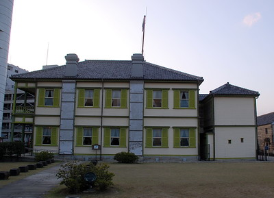 The Former Nagasaki International Club (built 1903), Dejima