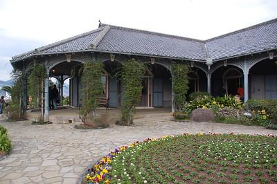 Glover House, Glover Garden