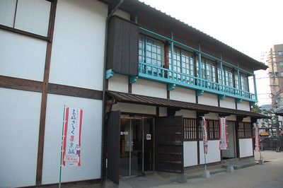 Deputy Factor's Quarters (reconstructed), Dejima