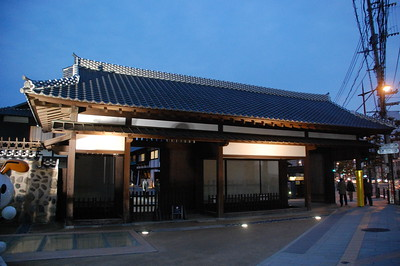 Sea Gate (reconstructed) of Dejima, a former Dutch trading post.  Land reclamation work in 1904 ended its island status.