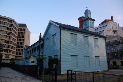 The Former Dejima Protestant Seminary (built 1877)