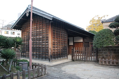 Main Gate (reconstructed) of Dejima, a former Dutch trading post