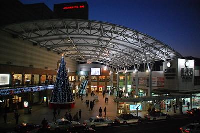 Nagasaki Station