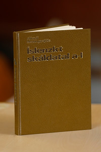 Íslenzkt skáldatal / Hannes Pétursson ; Helgi Sæmundsson