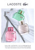 Eau de LACOSTE L.12.12 pour Elle Collection (Sparkling - Elegant - Natural) 2016 Spain 'The new fragrance collection for women'
