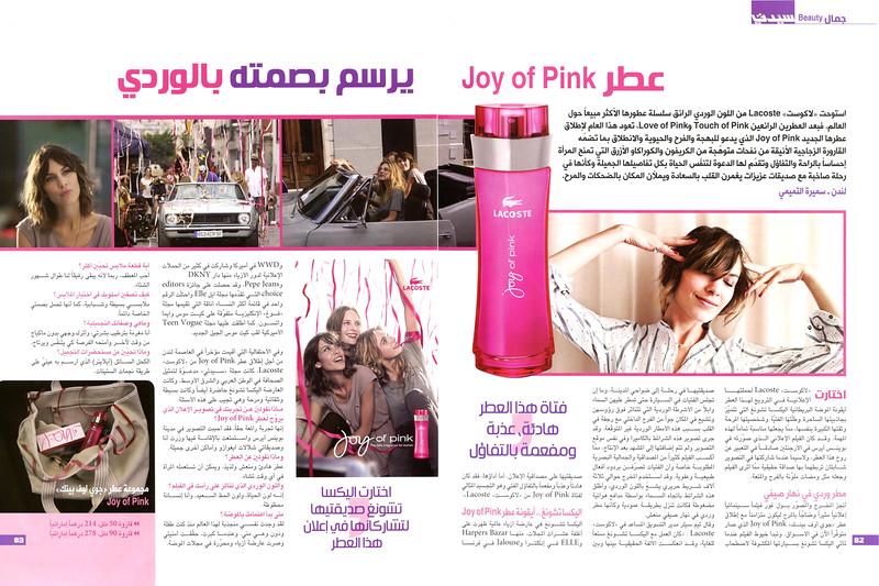 LACOSTE Joy of Pink 2011 Saudi Arabia-United Arab Emirates sprerad (advertorial Sayidaty)