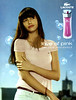 LACOSTE Love of Pink 2009 Saudi Arabia-United Arab Emirates 'The new fragrance'