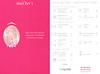 LANCÔME Diverse 2017 Spain (Sephora stores Triangle Plaza Catalunya) recto-verso card 15 x 21,5 cm 'Esta Navidad quiero compartir mis deseos de belleza contigo'
