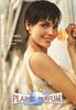 2004 LANCÔME Trésor L'Eau de Toilette 2004 Belgium (Planet Parfum stores) 'La fête de toutes les mamans...'