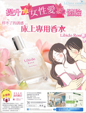 Image result for Libido Rose