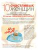 L de LOLITA LEMPICKA Fleur de Corail 2010 Ukraine (competition ЖЖ)