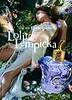 LOLITA LEMPICKA Eau de Toilette 2011 Spain 'The new Eau de Toilette by Lolita Lempicka'