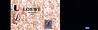 L LOEWE 2009 Russia (L'Étoile stores) 4-page gatefold with sachet sample <br /> 'Мировая эксклюзивная премьера только для Л'Этуаль'