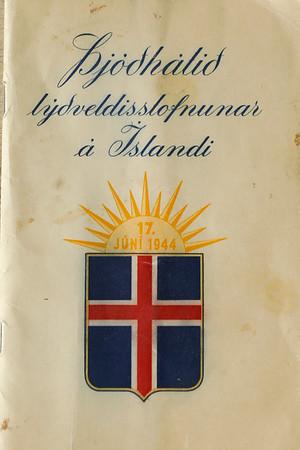 Þjóðhátíð lýðveldisstofnunar á Íslandi