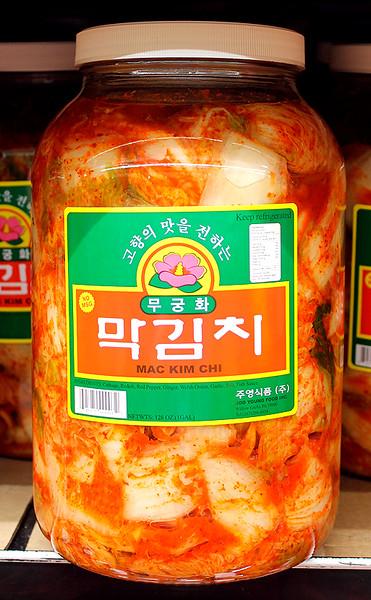 Scottish kimchi?