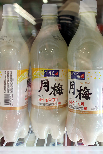 Wine coolers, Korean style