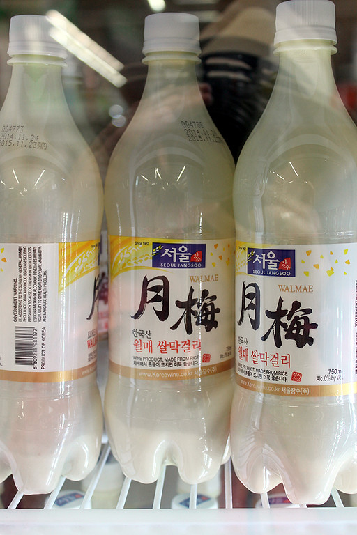 Wine coolers, Korean style