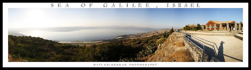 sea of galiley