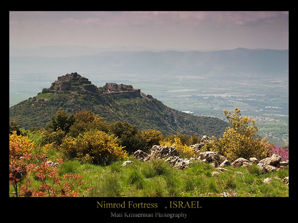 Nimrod Fortress National Park