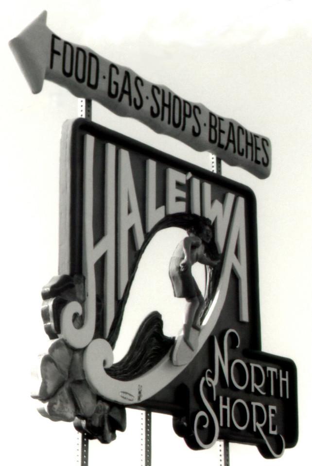 Welcome to Hale'iwa<br /> O'ahu 1999