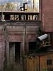 crumbling powerhouse beneath smokestack @ old Snoqualmie Falls Lumber Co  aka Weyerhaeuser-Snoqualmie, WA 3-2010