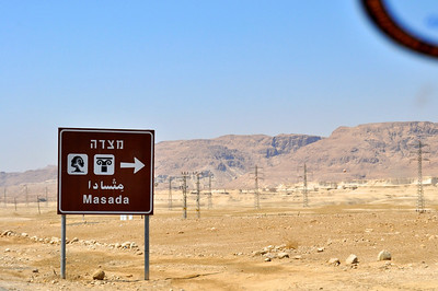Website video of the Dead Sea  http://www.holyland-pilgrimage.org/vote-dead-sea-now