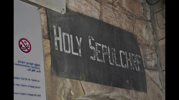 Video # 14 -- Holy Sepulchre with Barney of Guided tours of Israel  http://ray-penny.smugmug.com/Vacation-2010-and-2011/Path-of-the-Ancient-Cultures/Video/11048677_h286u#!i=1413337887&k=HcrK9xm&lb=1&s=L