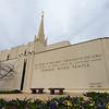 Jordan River Utah Temple Holiness to the Lord