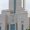 Oquirrh Mountain Utah Temple Holiness to the Lord