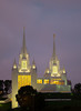 SanDiegoTempleTwilight16