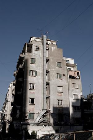 Housing - Beirut - بيروت