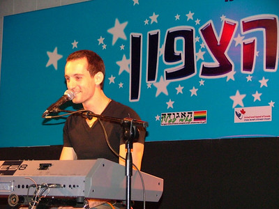 Ivri Lieder plays a private concert for the young people at the GLBT Community Center, called the Gay Galilee, in Kiryat Shmona