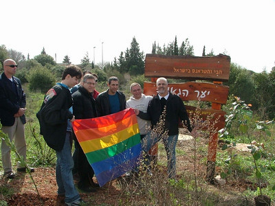 Committed to providing emotional and psychological support for GLBT folks in the area and to raising the consciousness and pride of the GLBT community, the GLBT Community Center, called the Gay Galilee, in Kiryat Shmona annually organizes a tree planting at a nearby forest called the Gay Forest. Hundreds of folks from all over the country have come to participate over the years during Tu'Bshvat or the Jewish celebration of the Trees.