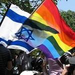LGBT Israel Gay Lesbian Bisexual Transgender Israeli Flag Pride
