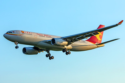 Tianjin Airlines Airbus A330-243 B-8959 5-7-18