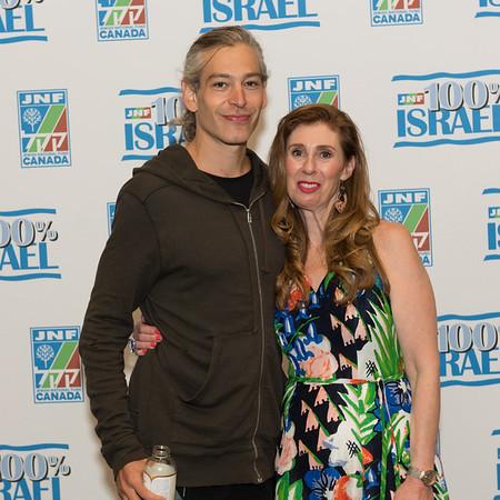 JNF - Negev Gala 2016