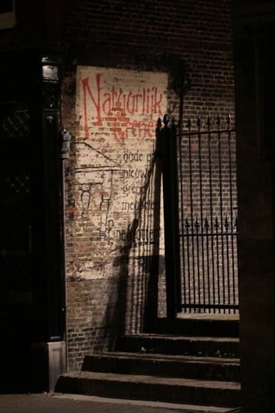 Dordrecht Night Gate