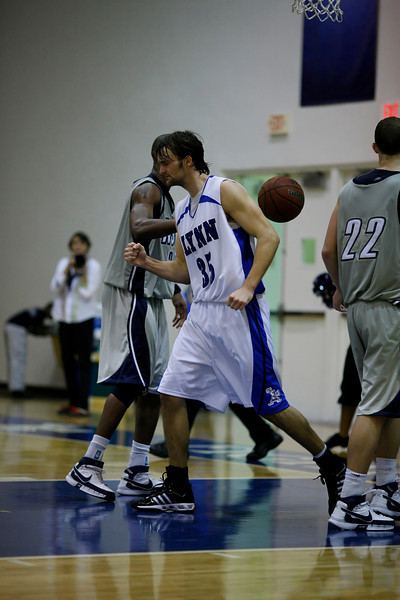 Lynn University Mens Basketball vs Nova -  (672)