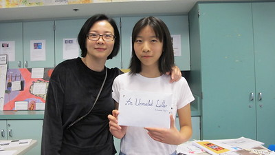 24Linjiao Ye and Savannah Tang