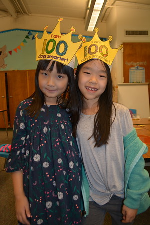 Lilly Young and Emily Yoo 487