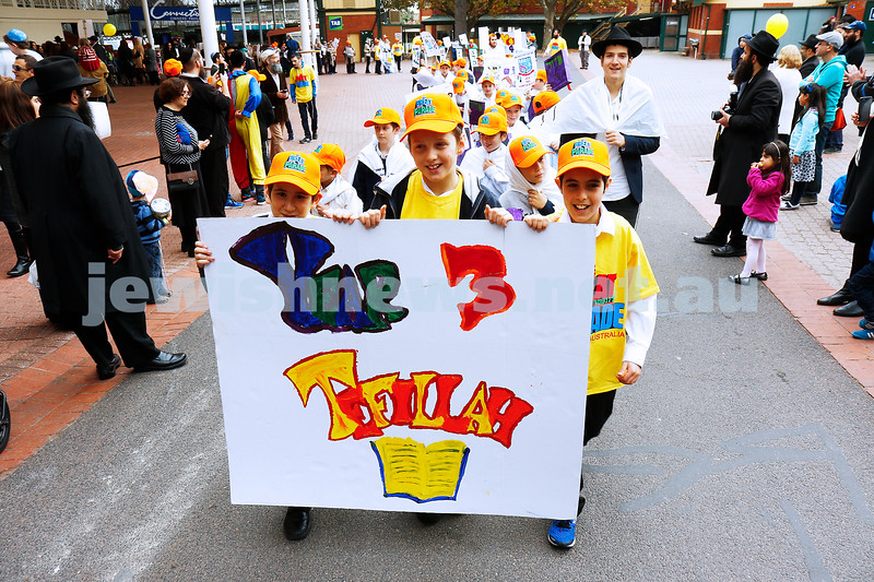 14-5-17. Lag B'Omer parade at Caulfield Racecourse. Photo: Peter Haskin