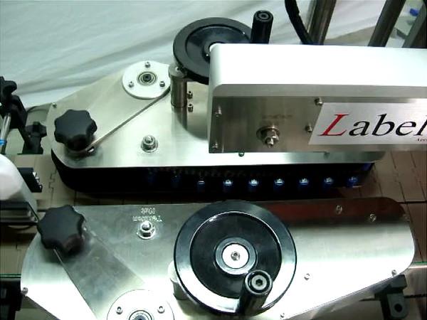 LabelOn™ Oval Bottle Aligner Spacer Module